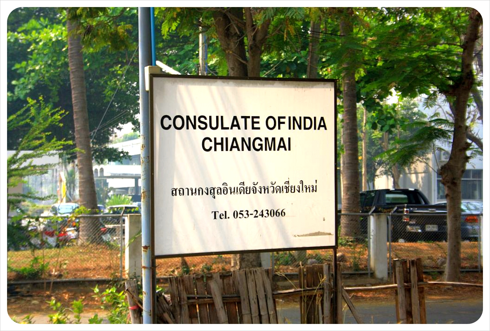 indian consulate chiang mai