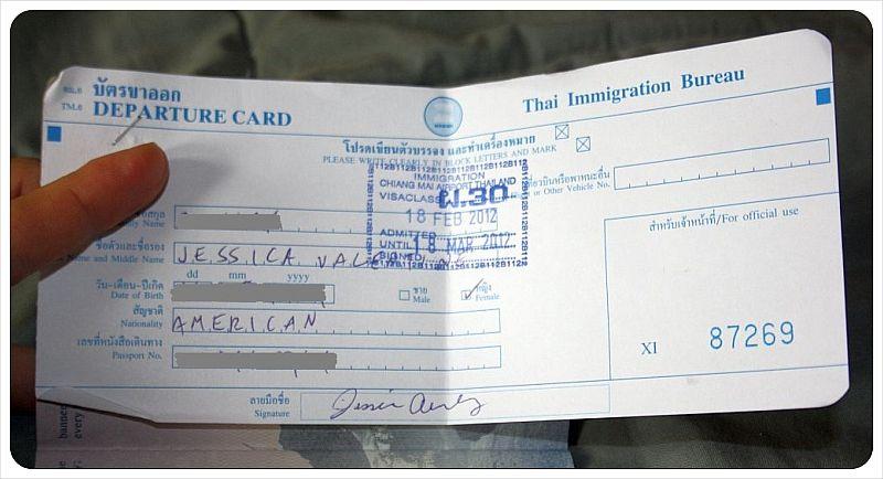 indian visa copy departure card