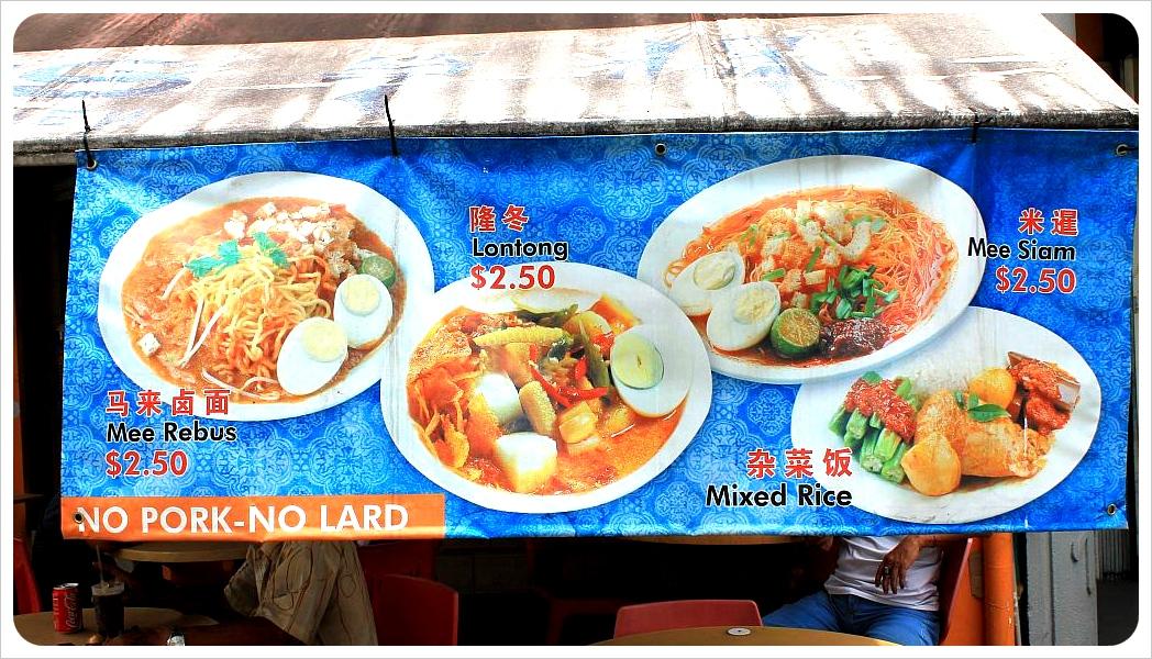 chinatown food prices singapore
